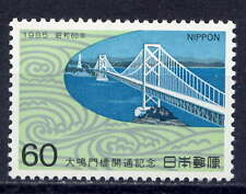 JAPAN Sc#1652 1985 Oonaruto Bridge Opening MNH