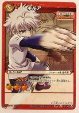 Hunter X Hunter Miracle Battle Carddass HH03-07 R