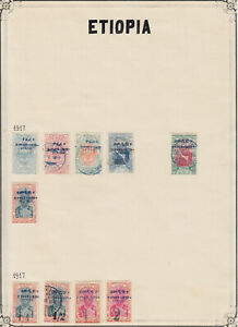 ETHIOPIA 1909/1947, COLLECTION, 200 STAMPS