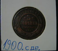 Coin in folder From Collection Russia Empire Russland 3 KOPEKS Kopeke 1900 SPB