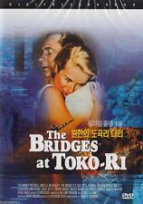 The Bridges at Toko-Ri (1954) / Grace Kelly / New DVD