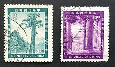 ROC Taiwan 1954 Forest Conservation Sc#1096-7  Used
