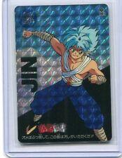 YU YU HAKUSHO CARDDASS JAPANESE card carte Prism Jin No.74
