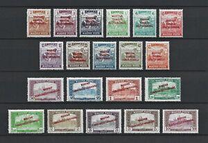 DR WWI Hungary Rare Stamps 1919 Overprint Parliament MNH Rev Congress Full Set