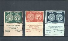 ISRAEL 1948 MNH FORGERY (060)