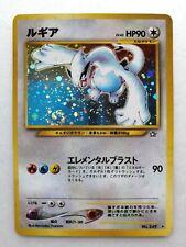 Pokemon Card Lugia No.249 Holo Rare Japanese Neo Genesis Pokemon from Japan