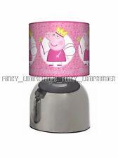 PEPPA PIG PRINCESS ☆ BEDSIDE TOUCH LAMP ☆ GIRLS PINK BEDROOM GIFT ☆ UK PLUG