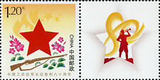 CHINA I44(2016) Pass The Flame Special Stamp with tabs MNH