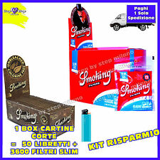 CARTINE Smoking BROWN Corte 50 libretti + 30 FILTRI Smoking SLIM 6 mm