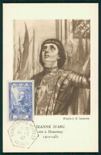 FRANCE MK 1947 JEANNE D`ARC JOHANNA VON ORLEANS CARTE MAXIMUM CARD MC CM h3948