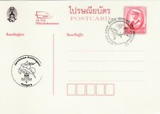 20th world scout jamboree 2003 / HUNGARY Postmark on post office  postcard