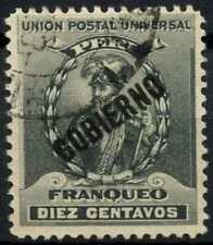 Peru 1896-1900 SG#O350, 10c Black, Official Used #E1291