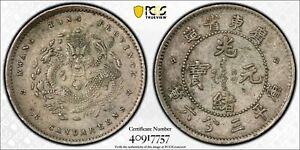 Kwangtung silver dragon 5 cents ND(1890-1908) L&M-137 PCGS About Uncirculated