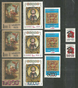 Georgia 1993 - 94 years mint stamps MNH(**)