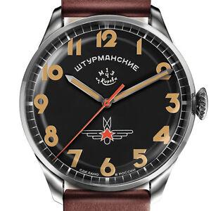 Sturmanskie Automatik 2416/3805147 Retro Gagarin