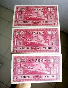 1940 China Republic Farmers Bank of China 10 Yuan AUNC 3 consecutive with stains