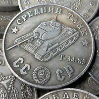 T-34-85 Tank 100 Rubles Soviet Union USSR WW2 Exonumia Coin Buy 3 Get 1 Free
