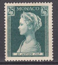 TIMBRE MONACO NEUF N° 483 *  NAISSANCE DE LA PRINCESSE CAROLINE PRINCESSE GRACE