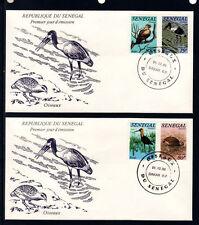 ASg/ Sénégal  enveloppe  1er jour  faune oiseaux   1982
