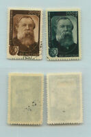 Russia USSR 1945 SC 1011-1012 Z 914-915 used. rtb3327
