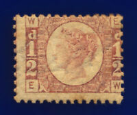 1874 SG49 ½d Rose Plate 11 Misperf EW Mint Full Gum Hinged Creased Cat £120 cdsd