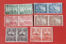 CHINA STAMP 1949 [Washed] MINT B309
