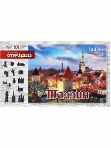 Wooden Jigsaw puzzles Non-boring games Tallinn 101 pcs NEW