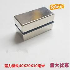 2pcs New powerful magnets 40X20X10mm Strong Rare Earth Neodymium N52 Magnets