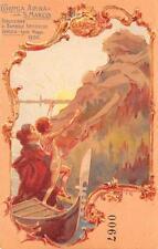 C3898) VENEZIA 1900 COLONIA ALPINA S. MARCO ESPOSIZIONE BAMBOLE ARTISTICHE.