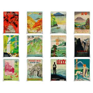 Vintage Japanese TravelPoster Cloth Print 30cm x 42cm Wall Art 1930s Style