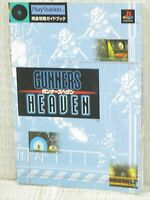 GUNNERS HEAVEN Guide Play Station Book NT37
