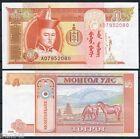 MONGOLIA 5 Tugrik 2008 Pick 61 b SC / UNC