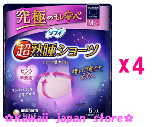 Sofy Super-Deep-Sleep Sanitary Napkins Shorts-Type M-L Size 5pcs x 4packs Set