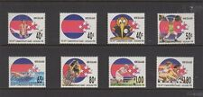 """14th Commonwealth Games - Auckland 1990"" New Zealand (Set of 8 stamps)"