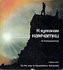 Gippenreiter On the way to Kamchatkas Volcanoes Bildband 1970 Kamtschatka