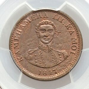 1847 Hawaii Large Cent PCGS AU Details Rare King Kamehameha Hawaiian Penny