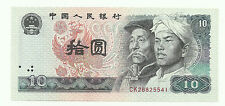 "CHINA  Renminbi 10 Yuan 1980  CK_26825541  ""UNC"""