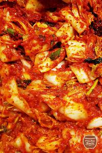 32oz Korean Spicy Napa Cabbage Kimchi from Mama Kim's Kimchi Fresh Made to Order