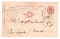 Storia Postale - Annullo Collettoria - S. Caterina Albanese -  per Tarsia - 1897
