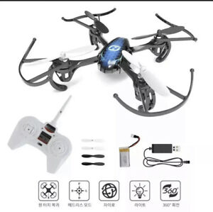 Holy Stone HS170 Mini Drone for Kids & Adults, RC Nano Quadcopter
