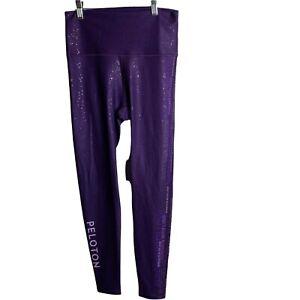 Peloton x Ally Love Purple Sparkle Leggings Reversible Animal Print Small