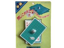 Tenyo mysterious binder magic trick Rare not opened New
