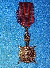CAMBODIA SERVICE MEDAL, WOLFE BROWN,NO BROOCH, MINI SIZE