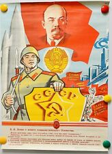 Communist Propaganda Poster Army USSR Vintage Soviet Military Poster RARE