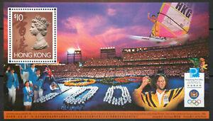 Hong Kong 1996 Olympic Games sheet SG MS 842 MNH mint *COMBINED SHIPPING*