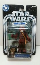 STAR WARS - YARUA CORUSCANT SENATE ACTION FIGURE
