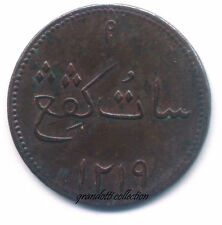 ISLAND OF SUMATRA KEPING 1804 EAST INDIA COMPANY MONETA IN RAME