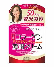 KOSE CosmePort GRACE ONE Perfect Cream(cream/essence/pack) 100g