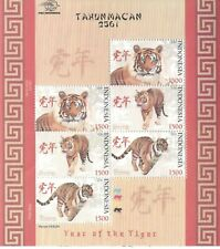 Indonesia. 2010.  Chinese New Year 2010 - Year of the Tiger. mini sheet