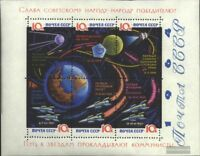 Sowjet-Union Block34x (kompl.Ausg.) gestempelt 1964 Weltraumforschung